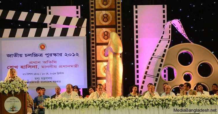 Bangladesh-National-film-Awards-2012-distribution