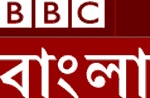 BBC Bangla Radio broadcasting in Bangladesh