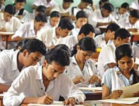 HSC examination 2014 results