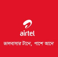 AirTel Bangladesh customer care