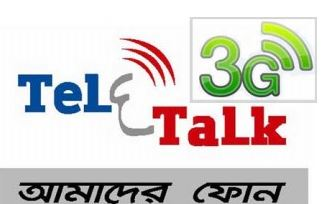 Cell Phone company in Bangladesh Teletalk