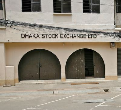 Dhaka Stock exchange building