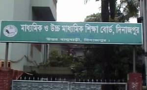dinajpur education board