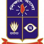 Dhaka University – Department | Admission | History