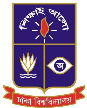 Dhaka University Du Department Admission And Job