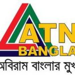 ATN Bangla  – First Bengali language digital cable television
