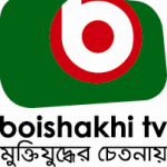 Boishakhi TV  – Boishakhi Media Ltd