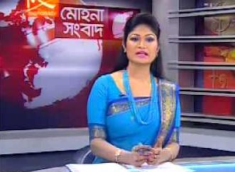 satellite channel revolution in bangladesh Women and the american revolution essay 593 words | 3 pages women generally did not fight in the revolution,  satellite channel revolution in bangladesh.
