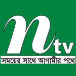 NTV – Bengali language satellite television channel in Bangladesh