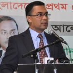 Tarique secures bail in all 13 cases against him