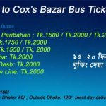 Dhaka to Cox's Bazar Bus Ticket Price and other cities in Bangladesh