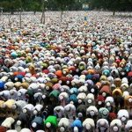 Eid ul Azah Jamat time in Dhaka Cittagong and other cities of Bangladesh in 2017