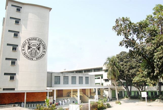 holy cross college Dhaka Bangladesh