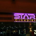 star cineplex bd
