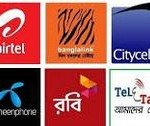 mobile company in Bangladesh