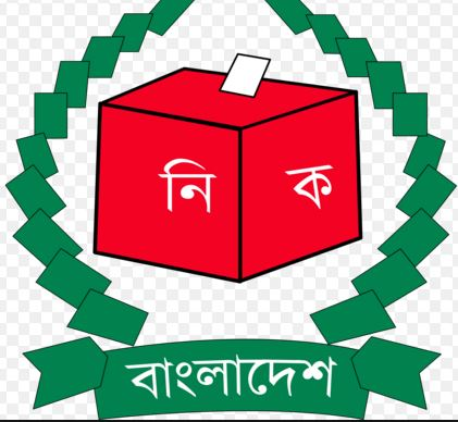Municipal Election In Bangladesh 2015