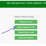 Govt school admission in Bangladesh online application