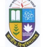 National University Bangladesh – NU Website phone number