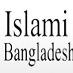 Islami bank bangladesh Limited – IBBL