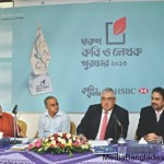 HSBC-Kali O Kalam Young Poets and Literature Awards 2013