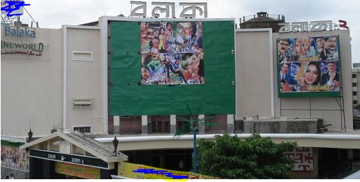 Balaka Cinema Hall Dhaka Bangladesh
