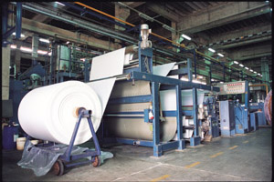 Paper company in Bangladesh