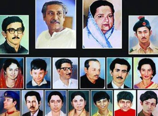 Bangabandhu Sheikh Mujibur Rahman family killed August 15, 1975