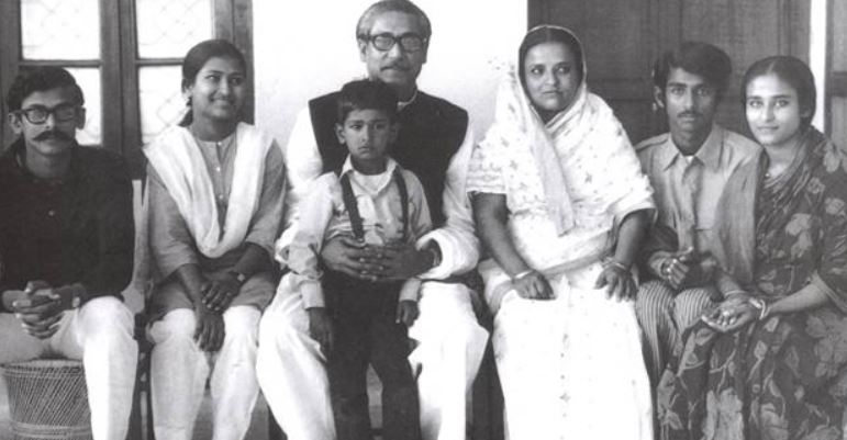 Bangabandhu with his wife and children