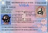 Indian visa Bangladesh nic sample