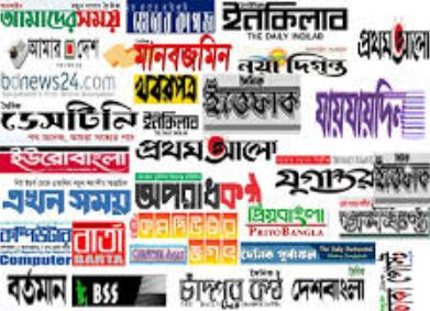 Online Newspapers in Bangladesh