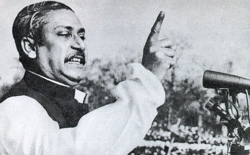 Bangabandhu Sheikh Mujibur Rahman 7 march Speech