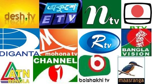 Bangladeshi TV channels list