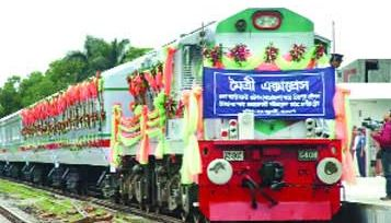 Moitree Express Bangladesh India train service