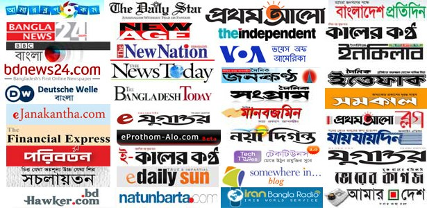 Sylhet Newspapers, Chittagong NewsPapers,