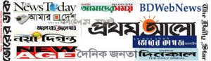 local daily newspapers in Bangladesh