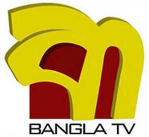 bangla tv uk