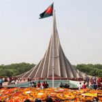 Independence Day of Bangladesh : National Day