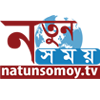 natun somoy ip tv