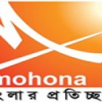 Mohona TV – a satellite channel broadcast from Bangladesh