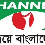 Channel I in Bangladesh – Frequency Programs Schedule and Logo