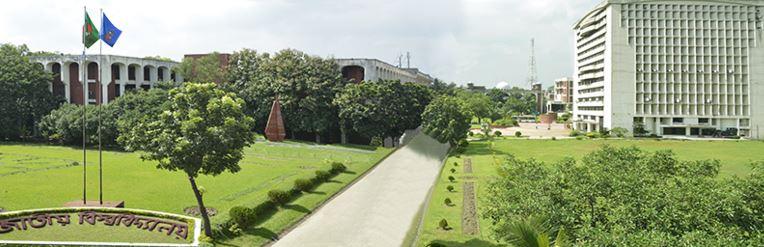 national university nu bd