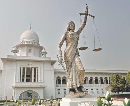 supreme court scuplture