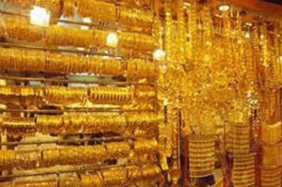 Gold Price In Saudi Arabia Ksa