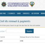 Paci Kuwait – The Public Authority For Civil Information