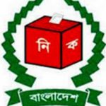 11th JS Election of Bangladesh on December 30, 2018