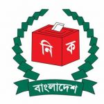 Candidates of Political Parties of Bangladesh in the National Election 2018