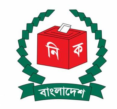 Bangladesh National Election 2018