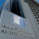 Facilities of Health Care in the Kuwait Facts