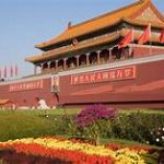 What is the Capital City of China?