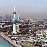 What is the Capital City of Kuwait?
